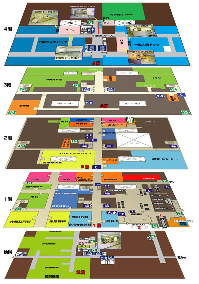 院内フロアマップ Jcho東京山手メディカルセンター 地域医療機能推進機構